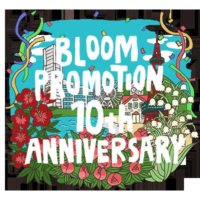 ブルームプロモーション創業10周年ロゴ