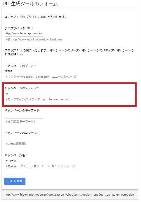 URL生成