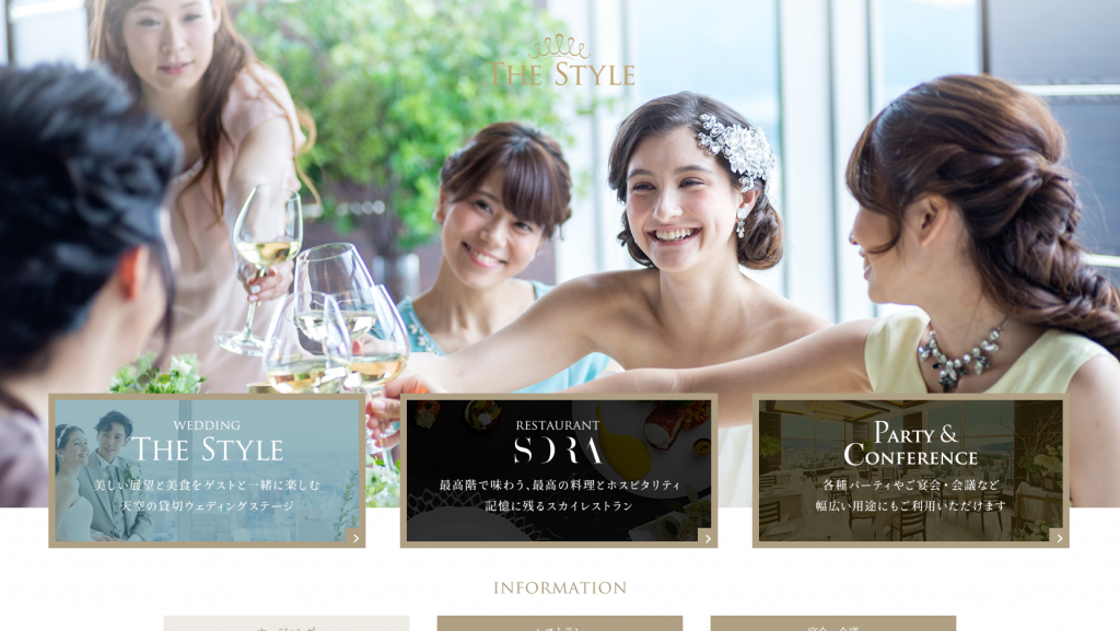 岡山の結婚式場 THE-STYLE