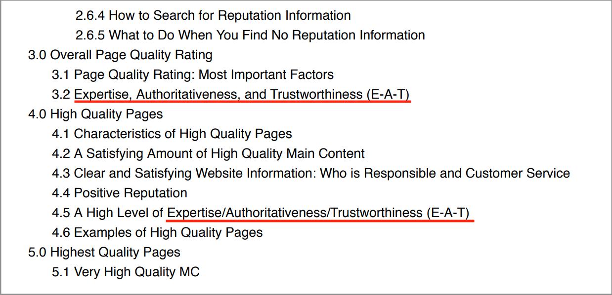 検索品質評価ガイドラインの目次の一部